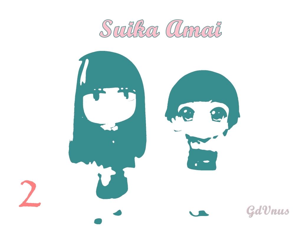 Suika Amai capa cap2